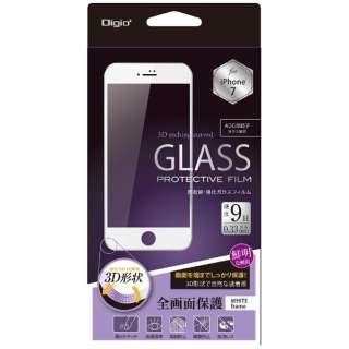 iPhone 7用 フレーム付全画面保護ガラスフィルム ホワイト SMF-IP162GRW