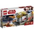 LEGO(レゴ) 75176 スター・ウォーズ レジスタンス脱出ポッド