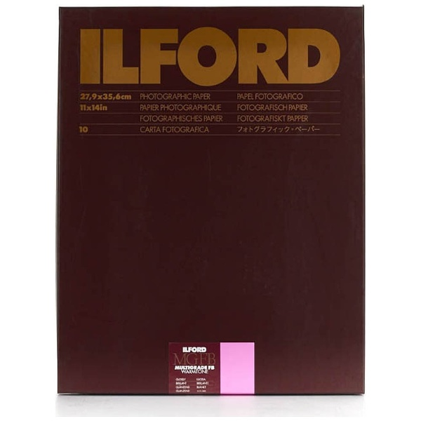 イルフォード マルチグレードFBウォームトーン 1K 11X14 10BX MGFBWT1K11X1410BX