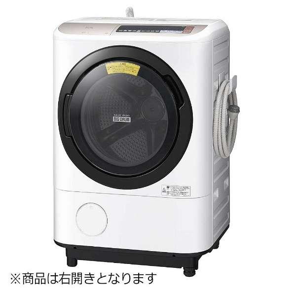 BDNX120BR-N ドラム式洗濯乾燥機 ビッグドラム シャンパン [洗濯12.0kg /乾燥6.0kg /ヒーター乾燥(水冷・除湿タイプ) /右開き]