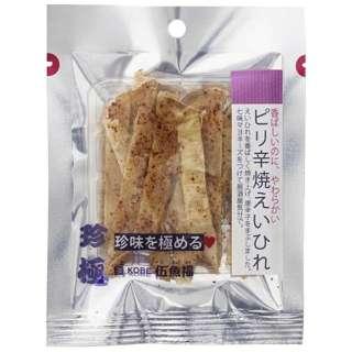 伍魚福 一杯の珍極 ピリ辛焼えいひれ 15g【おつまみ・食品】