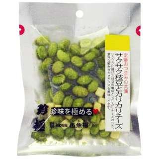 伍魚福 一杯の珍極 サクサク枝豆とカリカリチーズ24g【おつまみ・食品】