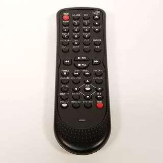 【部品 開封済未使用品】 レコーダー DVC2015用リモコン NB683JH