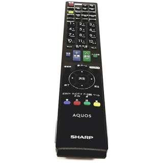 【部品 開封済未使用品】 液晶TV用リモコン 0126380047