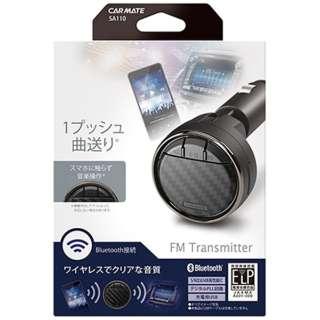 ビックカメラ com - FMトランスミッターリモート Bluetoothワイヤレスでクリアな音質 SA110