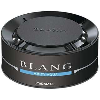 ブラングパワーソリッドミスティアクアの香り G1394