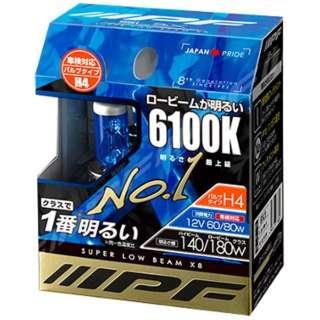 ハロゲンバルブスーパーロービーム X8 6100Kバルブタイプ  H4 12v60/80w 61L4