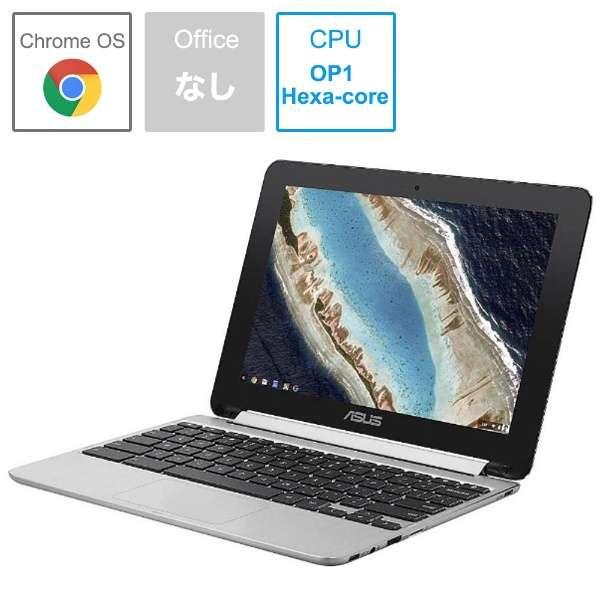 Chromebook Flip ノートパソコン シルバー C101PA-OP1 [10.1型 /eMMC:16GB /メモリ:4GB /2017年10月モデル]