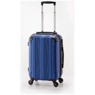 スーツケース ハードキャリー 31L マットロイヤルブルー ADY-8427-18 [TSAロック搭載]