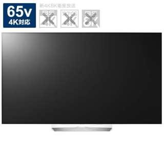 OLED65B7P 有機ELテレビ OLED TV(オーレッド・テレビ) [65V型 /4K対応]
