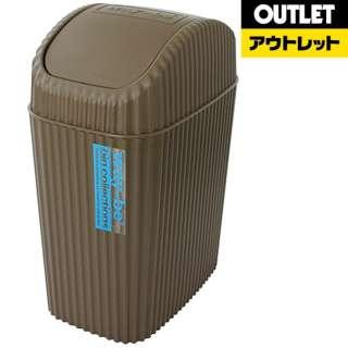 【アウトレット品】 ゴミ箱 ウェイビー WB-302 DBR 【生産完了品】