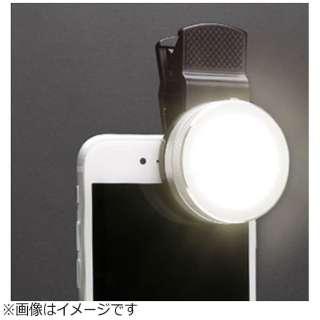 スマートフォン対応 UNIVERSAL CLIP LIGHT ユニバーサルクリップライト 3段階調節LEDライト シルバー