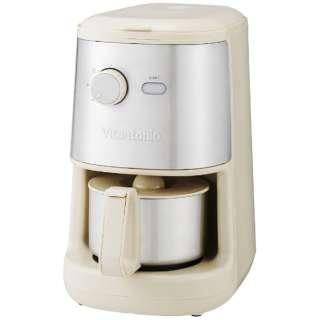 VCD-200 コーヒーメーカー アイボリー [全自動 /ミル付き]