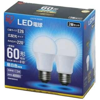 [広配光] LDA7N-G-62BK LED電球 ECOHiLUX(エコハイルクス) ホワイト [E26 /昼白色 /2個 /60W相当 /一般電球形 /広配光タイプ]