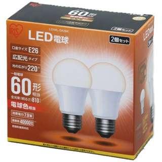 [広配光] LDA8L-G-62BK LED電球 ECOHiLUX(エコハイルクス) ホワイト [E26 /電球色 /2個 /60W相当 /一般電球形 /広配光タイプ]
