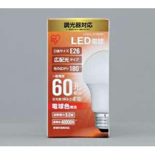 [広配光] LDA9L-G/D6BK LED電球 ECOHiLUX(エコハイルクス) ホワイト [E26 /電球色 /1個 /60W相当 /一般電球形 /広配光タイプ]