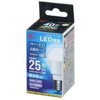 [広配光] LDA2N-G-E172BK LED電球 ECOHiLUX(エコハイルクス) ホワイト [E17 /昼白色 /1個 /25W相当 /一般電球形 /広配光タイプ]