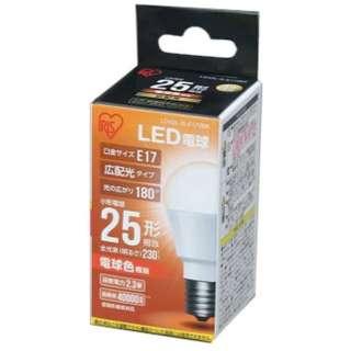 [広配光] LDA2L-G-E172BK LED電球 ECOHiLUX(エコハイルクス) ホワイト [E17 /電球色 /1個 /25W相当 /一般電球形 /広配光タイプ]