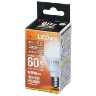 [広配光] LDA8L-G-E176BK LED電球 ECOHiLUX(エコハイルクス) ホワイト [E17 /電球色 /1個 /60W相当 /一般電球形 /広配光タイプ]