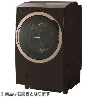 TW-117X6R-T ドラム式洗濯乾燥機 ZABOON(ザブーン) グレインブラウン [洗濯11.0kg /乾燥7.0kg /ヒートポンプ乾燥 /右開き]