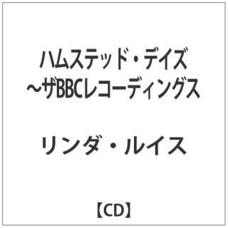 リンダ・ルイス/ハムステッド・デイズ~ザBBCレコーディングス 【CD】