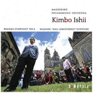 キンボー・イシイ、マクデブルク・フィルハーモニー管弦楽団/ブラームス:交響曲第4番 【CD】