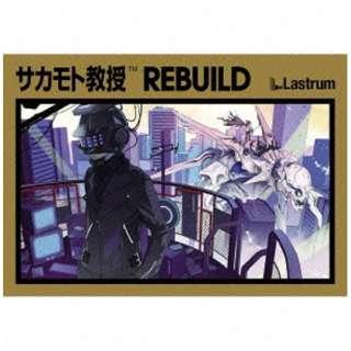 サカモト教授/ REBUILD 【CD】