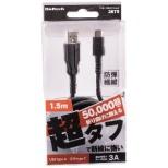 [Type-C]ケーブル 充電・転送 1.5m ブラック OWL-CBKCA15-BK [1.5m]
