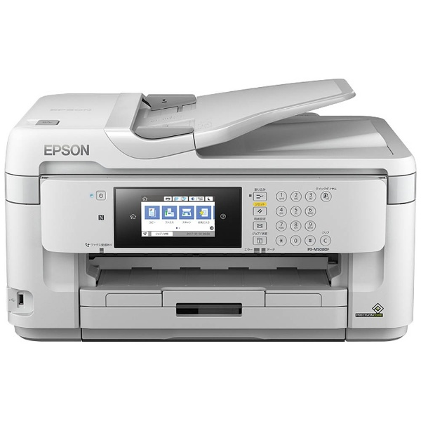 セイコーエプソン PX-M5080F PX-M5080F 1台 [2099]
