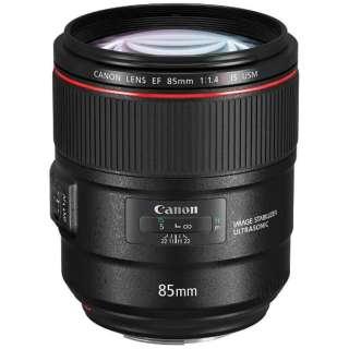 カメラレンズ EF85mm F1.4L IS USM ブラック [キヤノンEF /単焦点レンズ]