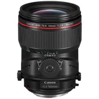 カメラレンズ TS-E50mm F2.8L マクロ ブラック [キヤノンEF /単焦点レンズ]