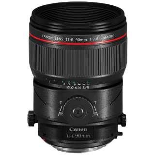 カメラレンズ TS-E90mm F2.8L マクロ ブラック [キヤノンEF /単焦点レンズ]