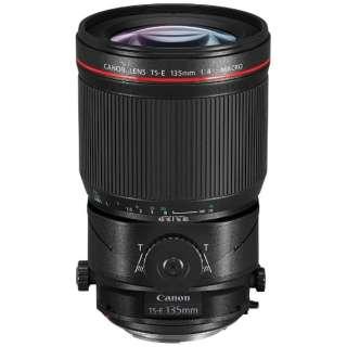 カメラレンズ TS-E135mm F4L マクロ ブラック [キヤノンEF /単焦点レンズ]