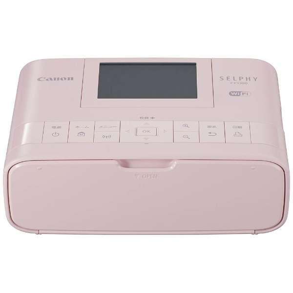 CP1300 フォトプリンター SELPHY (セルフィー) ピンク