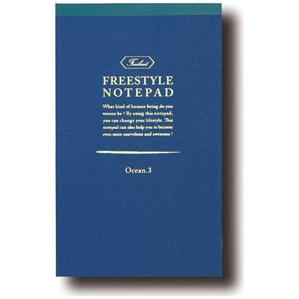 ノートパッドA5 RB FHNP02RB