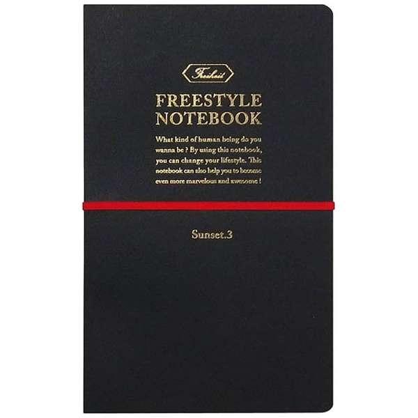ノートブックA5 BK FHNB01BK