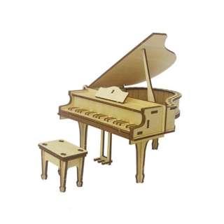 Ki-gu-mi(キグミ) ピアノ 小物入れ