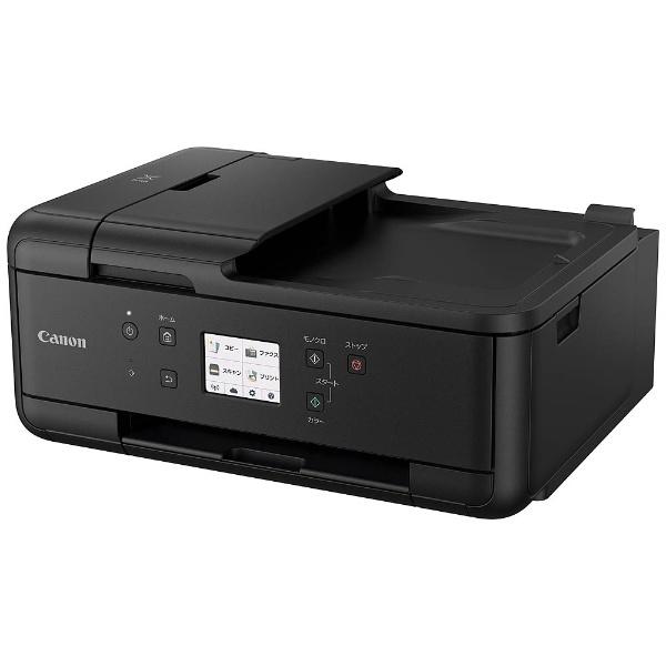 PIXUSTR7530 インクジェット複合機 PIXUS(ピクサス) [カード/名刺 A4]