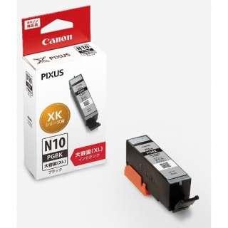 XKI-N10XLPGBK 純正プリンターインク PIXUS(ピクサス) ブラック(大容量)