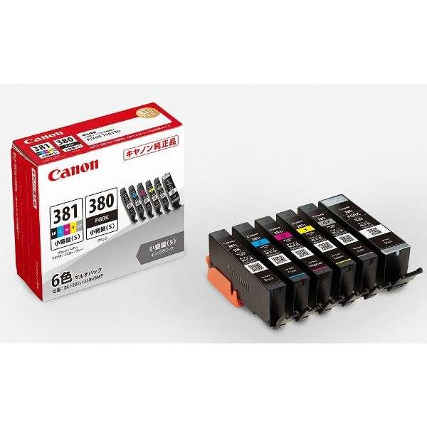 BCI-381s+380s/6MP 純正プリンターインク PIXUS(ピクサス) 6色マルチパック