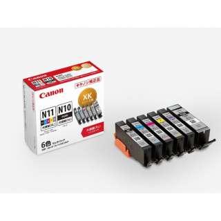 XKI-N11XL+N10XL/6MP 純正プリンターインク PIXUS(ピクサス) 6色マルチパック(大容量)