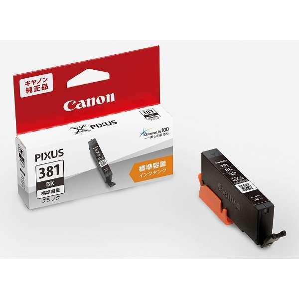 BCI-381BK 純正プリンターインク PIXUS(Canon) ブラック