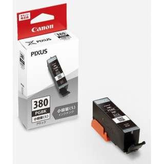 BCI-380sPGBK 純正プリンターインク PIXUS(Canon) ブラック