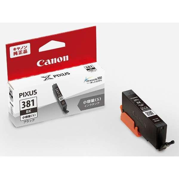 BCI-381sBK 純正プリンターインク PIXUS(Canon) ブラック