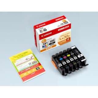 BCI-381+380/6MP 純正プリンターインク PIXUS(ピクサス) 6色マルチパック