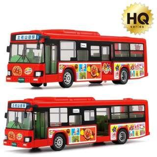 ダイヤペット DK-4115 アンパンマン路線バス