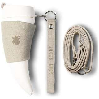 タンブラー Goat Mug(ゴートマグ) ヘンプ GM1029H12 [350ml]