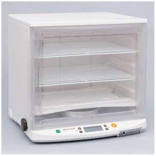 食品発酵器 「洗えてたためる発酵器」 PF102 アイボリー