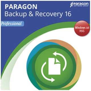 Paragon Backup & Recovery 16 Professional【ダウンロード版】