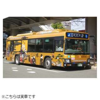全国バスコレ 1/80シリーズ[JH023]南海バス堺シャトル